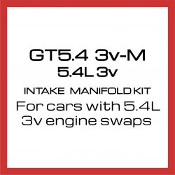 GT5.4 3v-M 5.4L 3v Intake Manifold Kit For cars with 5.4L 3v engine swaps